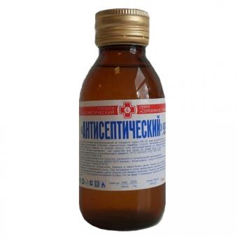 Лосьон косметический антисептический для дезинфекции рук Серебряное Сияние спиртовой антисептик для рук