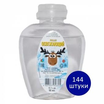 Спиртовой антисептик Чистый 144 штуки Хирви спиртовое средство для дезинфекции рук