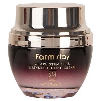 Крем-лифтинг с фито-стволовыми клетками FarmStay Grape Stem Cell Wrinkle Lifting Cream