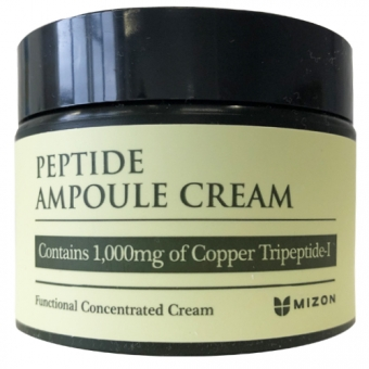 Интенсивно восстанавливающий крем Mizon Peptide Ampoule Cream