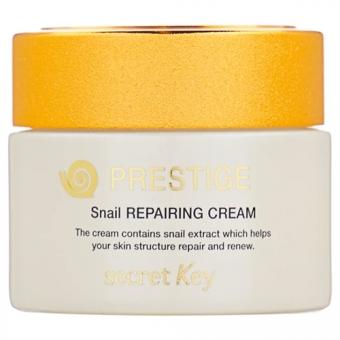 Крем с экстрактом улитки Secret Key Prestige Repairing Cream