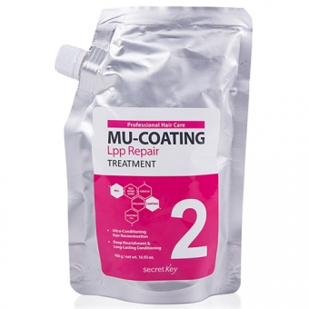 Бальзам для ламинирования волос Secret Key Mu-Coating LPP Repair Treatment