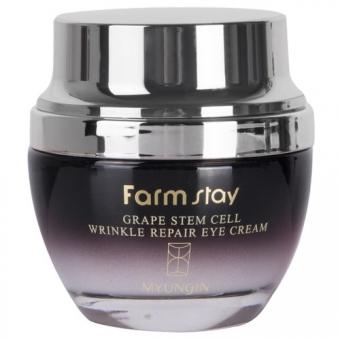 Крем для век с фито-стволовыми клетками FarmStay Grape Stem Cell Wrinkle Repair Eye Cream