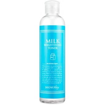 Молочный осветляющий тоник для лица Secret Key Milk Brightening Toner