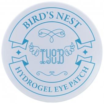 Гидрогелевые патчи с экстрактом ласточкиного гнезда Iyoub Hydrogel Eye Patch Bird's Nest