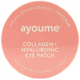 Гидрогелевые патчи для глаз с коллагеном и гиалуроновой кислотой Ayoume Collagen + Hyaluronic Eye Patch