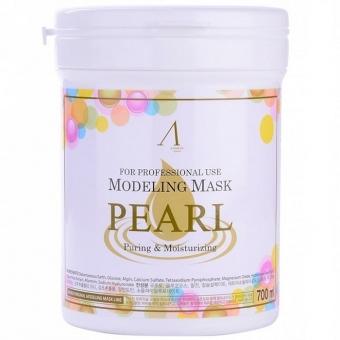 Альгинатная маска жемчужная Anskin Pearl Modeling Mask / container