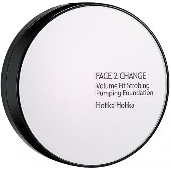 Тональное средство для стробинга Holika Holika Face 2 Change Volume Fit Strobing Pumping Foundation SPF50+ PA+++