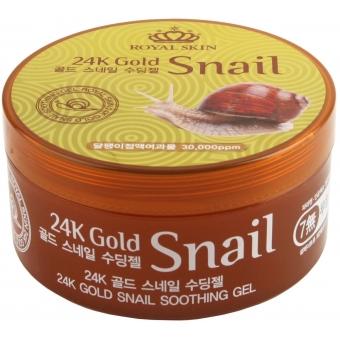 Увлажняющий улиточный гель Royal Skin 24K Gold Snail Soothing Gel