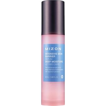Увлажняющая сыворотка для лица Mizon Intensive Skin Barrier Serum