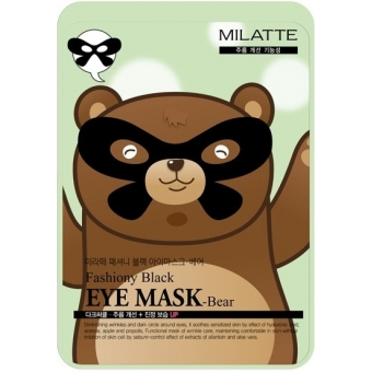 Маска для глаз Milatte Fashiony Black Eye Mask Bear