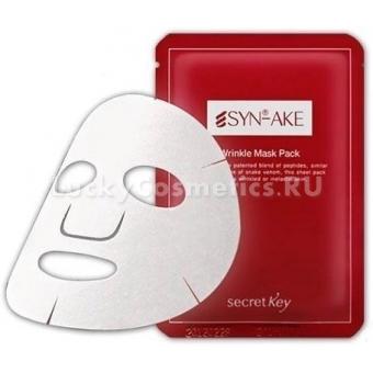Тканевая маска для лица со змеиным ядом Secret Key Syn-Ake Anti Wrinkle Whitening Mask