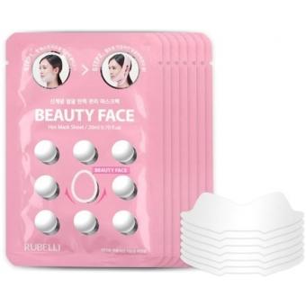 Сменные маски для коррекции контуров лица Rubelli Beauty Face Extra Sheet