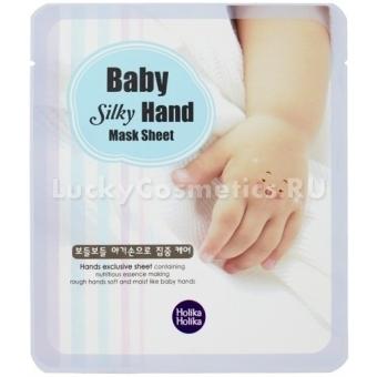 Тканевая маска для рук Holika Holika Baby Silky Hand Mask Sheet