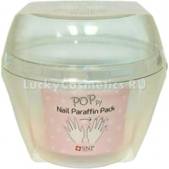 Маска парафиновая для рук и ногтей SNP Pop Nail Paraffin Pack