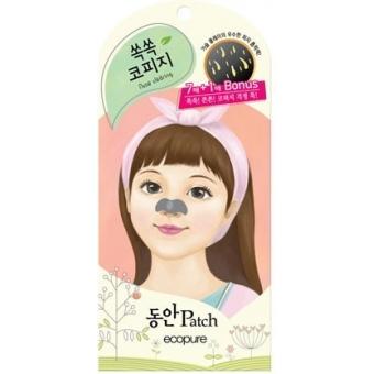 Пластырь для носа очищающий Ecopure Nose Clearing Patch