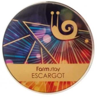Пудра с муцином улитки FarmStay Escargot UV Two-Way Pact (+ Refill)