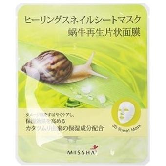 3D маска с экстрактом улитки Missha Healing Snail 3D Sheet Mask