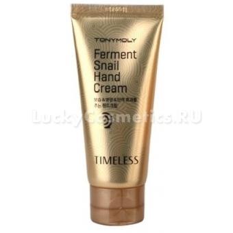 Улиточный крем для рук Tony Moly Timeless Ferment Snail Hand Cream