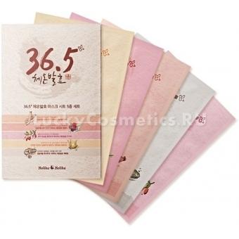 Набор масок для лица 'Секреты азиатской красоты' Holika Holika Oriental Beauty Secret Diary(Set)