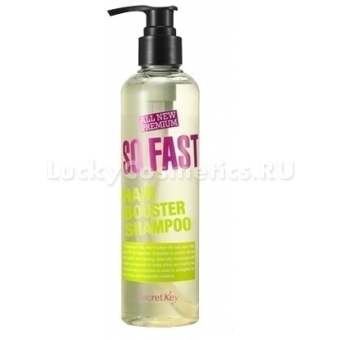 Шампунь для волос Secret Key All New Premium So Fast Hair Booster Shampoo