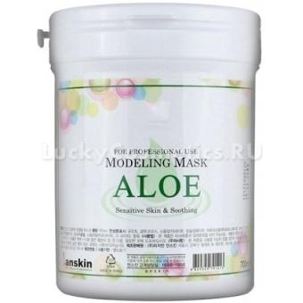 Альгинатная маска с алоэ Anskin Aloe Modeling Mask  / container