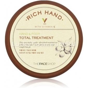 Премиум крем для рук и ног The Face Shop HandandFoot Total Treatment