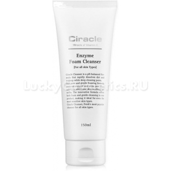 Энзимная пенка для лица Ciracle Enzyme Foam Cleanser