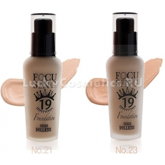 Тональный крем Baviphat Urban Dollkiss 19 Focusing Foundation