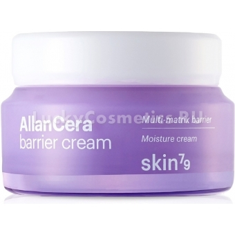Крем для лица Skin79 Allancera Barrier Cream