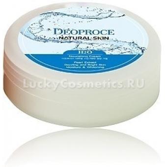 Увлажняющий крем Deoproce Natural Skin H2O Nourishing Cream