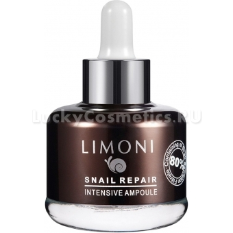Восстанавливающая сыворотка для лица Limoni Snail Repair Intensive Ampoule