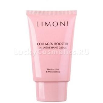 Крем для рук с коллагеном Limoni Collagen Booster Intensive Hand Cream