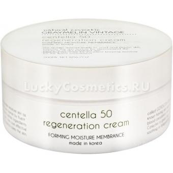 Восстанавливающий крем с экстрактом центеллы Graymelin Centella 50 Regeneration Cream