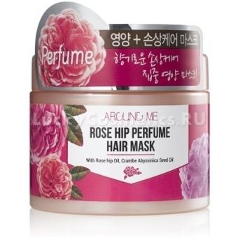 Маска для поврежденных волос Welcos Around Me Rose Hip Perfume Hair Mask