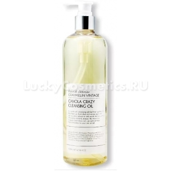 Очищающее масло Graymelin Canola Crazy Cleansing Oil