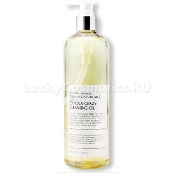 Очищающее масло Graymelin Canola Crazy Cleansing Oil