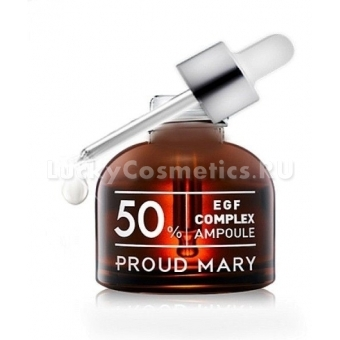 Комплекс EGF 50% в ампуле Proud Mary EGF Complex Ampoule 50%