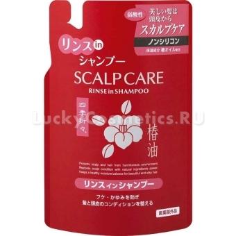 Шампунь/Кондиционер 2в1 для сухих, поврежденных волос Kumano Cosmetics Shiki-Oriori Scalpcare Rins in Shampoo