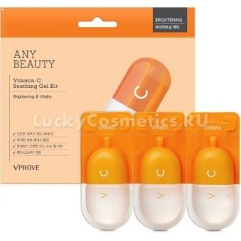 Тонизирующий гель с витамином С в капсулах Vprove Any Beauty Vitamin C Soothing Gel Kit