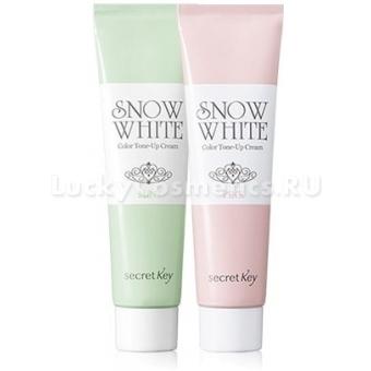Крем для лица осветляющий Secret Key Snow White Color Tone Up Cream