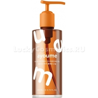 Гидрофильное масло-пенка Ayoume Bubble Cleanser Mix Oil