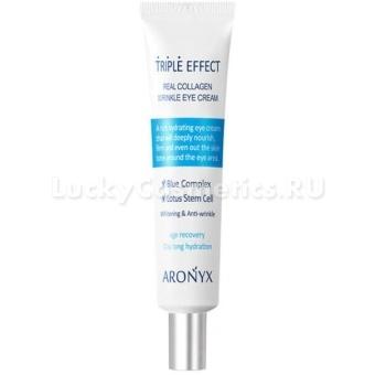 Антивозрастной крем для век с пептидами и коллагеном Medi Flower Aronyx Triple Effect Real Collagen Wrinkle Eye Cream