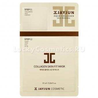 2-ступенчатая маска с коллагеном JayJun 2 Step Collagen Skin Fit