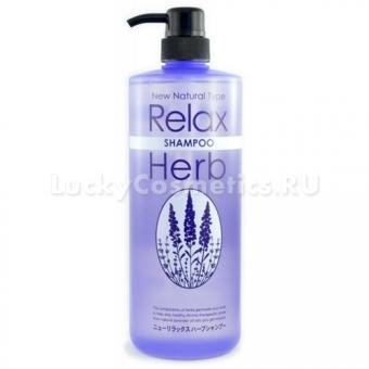Расслабляющий шампунь для волос Junlove New Relax Herb Shampoo