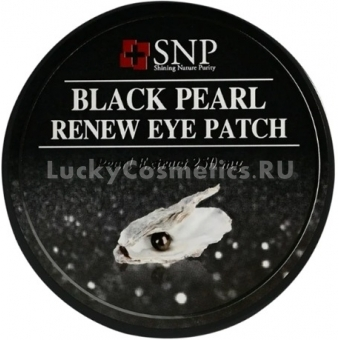Гидрогелевые патчи SNP Black Pearl Renew Eye Patch
