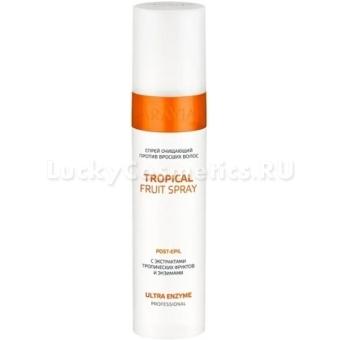 Спрей против вросших волос Aravia Professional Tropical Fruit Spray Ultra-Enzyme