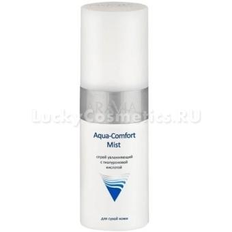Увлажняющий спрей с гиалуроновой кислотой Aravia Professional Aqua Comfort Mist