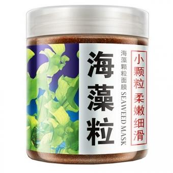 Маска для лица из семян водорослей Bioaqua Seaweed Mask