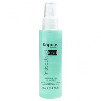 Антибактериальная жидкость Kapous Body Care Antibacterial Liquid